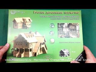 Обзор набора для постройки модели Терема в Китай Городе
