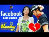 Facebook | Video Song | Warning (2015) | Bengali Movie | Arifin Shuvoo | Mahiya Mahi