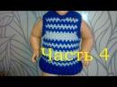 4 Резинка крючком Жилетка на мальчика Crochet vest