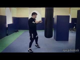 Биомеханика удара в боксе. Урок № 4.