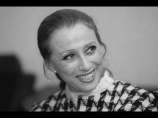 СМИ: Умерла Майя Плисецкая