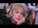 Pretty Blue Eyes в исполнении Стива Лоуренса Стелла Стивенс и Джерри Льюис из фильма Чокнутый профессор 1963