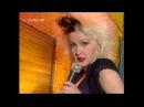 Cyndi Lauper I Drove All Night Na siehste!
