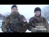 Grizli a Djakon - Srbští husaři v Novorossii