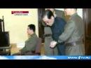 Северная Корея Лидер Казнил Собственного Дядю  2013