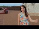 Форт Агуада (ГОА) глазами очевидцев. Aguada Fort (GOA)