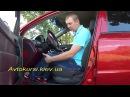 Как правильно настроить сиденье под водителя