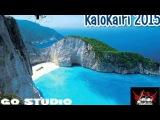 SUMMER NEW greek mix 2015