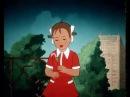 Мультфильм: Цветик Семицветик (1948)