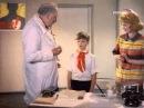 Фитиль Медицина бессильна 1966 смотреть онлайн