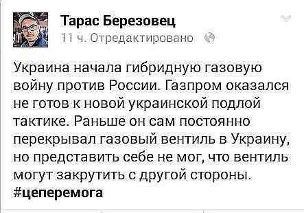 """""""Газпром"""" приостановил расширение инфраструктуры под """"Турецкий поток"""" """"до особого разрешения"""" - Цензор.НЕТ 7788"""