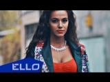 Karen ТУЗ feat. Aй-Q - Вдыхай В Меня Жизнь / ELLO UP^ /