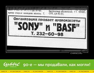 доска объявлений для русских в германии-бесплатно