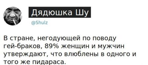 Завтра состоится международная онлайн-акция в поддержку Сенцова и Кольченко, - МИД - Цензор.НЕТ 3058