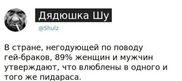 Нацгвардия РФ опровергает сообщение об убийстве своего сотрудника в Чечне из-за нетрадиционной ориентации - Цензор.НЕТ 722