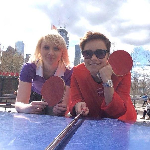 Пинг-понг Пикник в парке Красная Пресня. Как оно было)