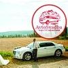 Шикарные авто на свадьбу -  г. Винница