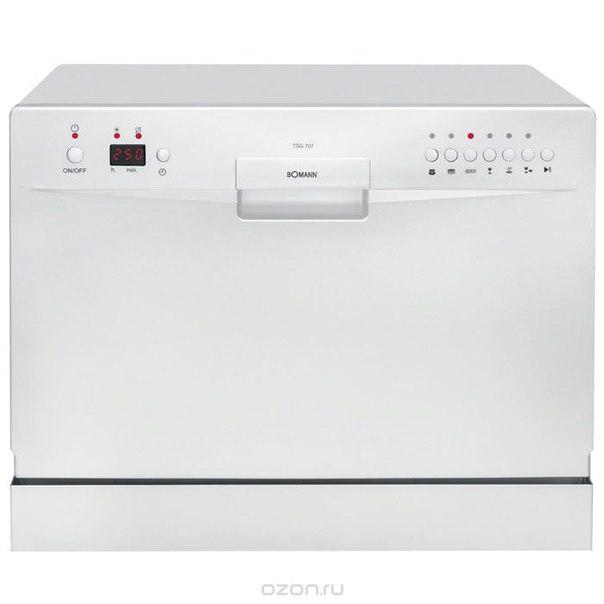 Bomann tsg 707, white посудомоечная машина