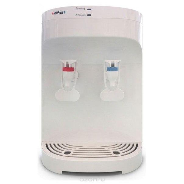 D120e кулер для воды, HotFrost