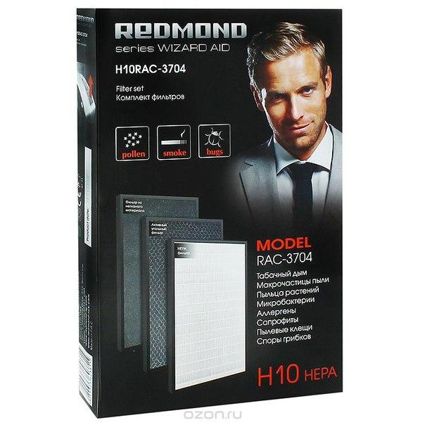 H10rac фильтр для воздухоочистителя 3704, Redmond
