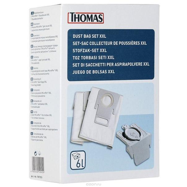 787253 мешок для пылесоса, 2 шт + крепление xxl для моделей хт, twin, Thomas
