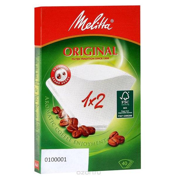 Original, white фильтры для заваривания кофе, 1х2/40, Melitta