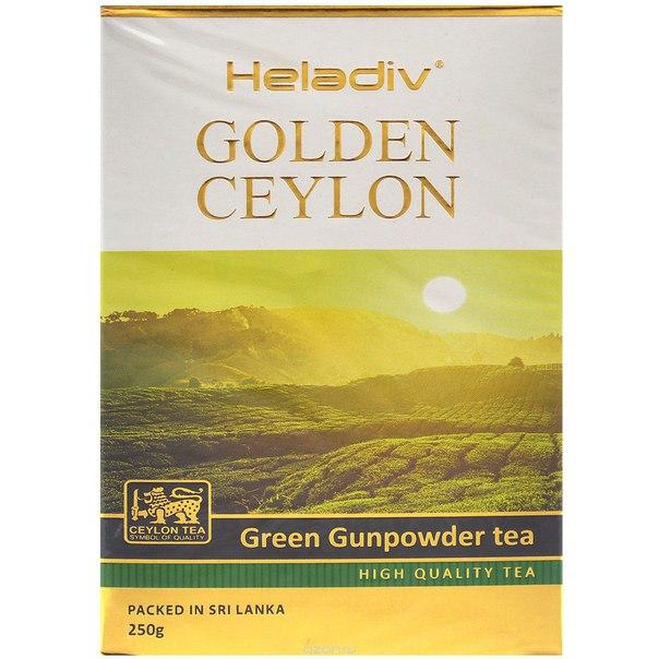 Golden ceylon green gunpowder зеленый листовой чай, 250 г, Heladiv