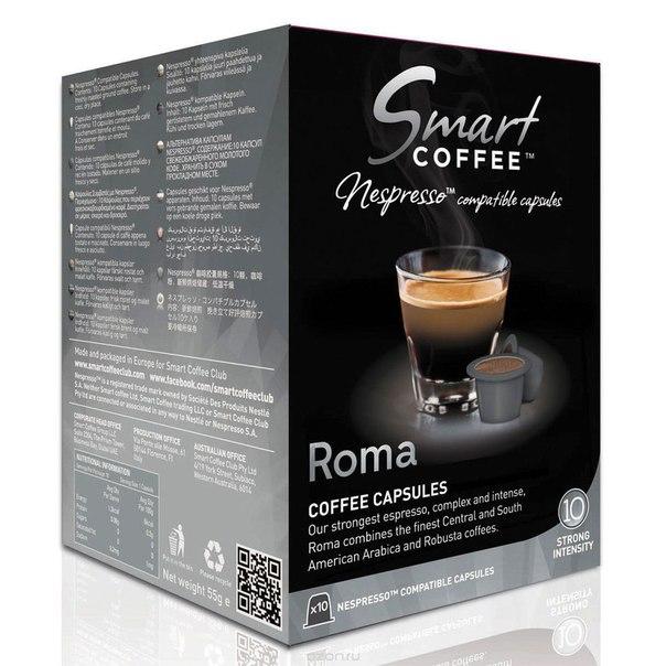 Club roma кофе в капсулах (индивидуальная упаковка), Smart Coffee