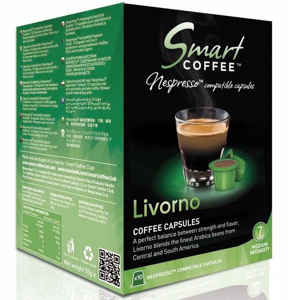 Club livorno кофе в капсулах (индивидуальная упаковка), Smart Coffee