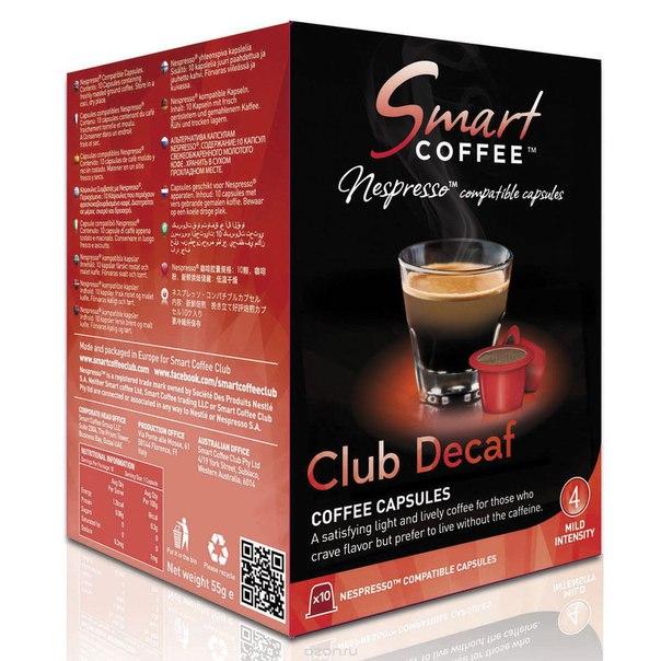 Club decaf кофе в капсулах (индивидуальная упаковка), Smart Coffee