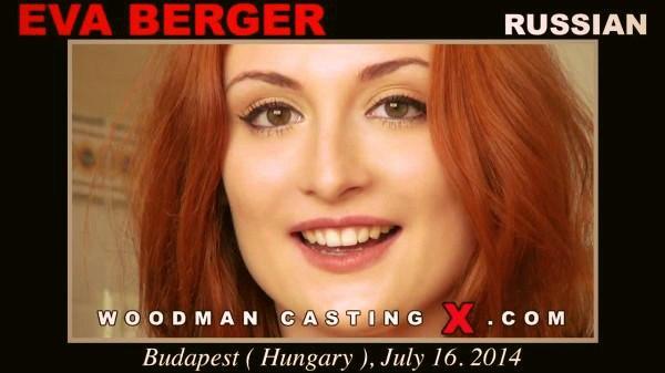 Кастинг Вудмана с Eva Berger (Россия) 2014