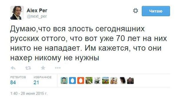 """В РФ уже хотят ввести уголовную ответственность за ввоз """"санкционных"""" продуктов - Цензор.НЕТ 3322"""