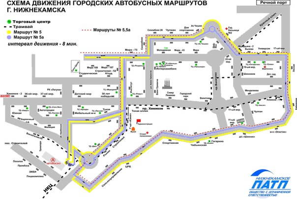 Новая схема движения автобусов