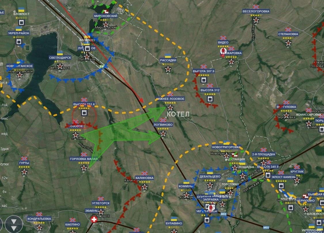 Ополчение ДНР заявило о полном окружении войск ВСУ под Дебальцево