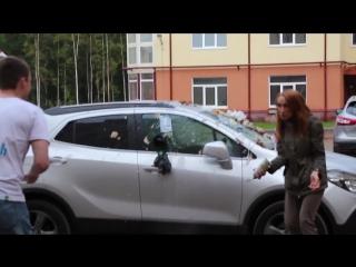 Девушка перепутала машину своего бывшего by