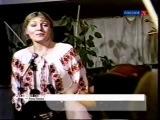 Неспетая песня Анны Герман 2006