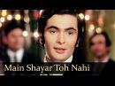 Main Shayar To Nahin | Bobby | Rishi Kapoor, Dimple Kapadia Aruna Irani | Bollywood Superhits [HD]