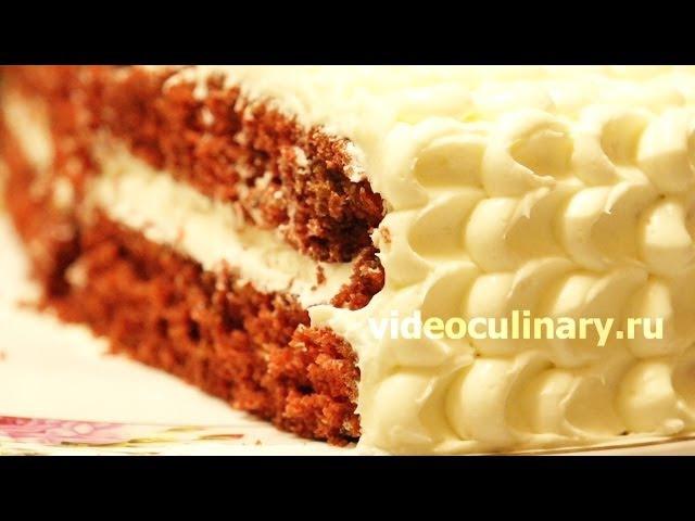 Торт Красный бархат Рецепт Бабушки Эммы смотреть онлайн без регистрации
