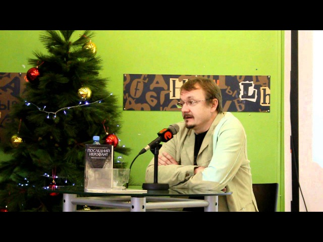 Владимир Шевельков о Ш.Холмсе и питерском снобизме