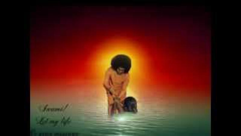SAI GAYATRI. Мантра дарующая процветание и успех