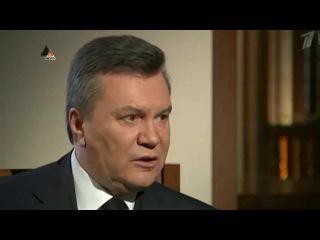 Эксклюзив Интервью Януковича   ! Вернусь на Украину ! Новости Украины Сегодня 21 02 2015 г