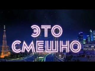 Супер комедия полностью фильм! Это очень смешная русская комедия