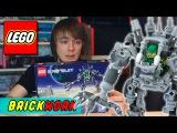 Brickworm LEGO Ideas: Exo-Suit - Brickworm