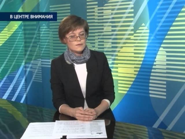 В центре внимания, гость - отв. секретаря приемной комиссии САФУ Наталья Галёва