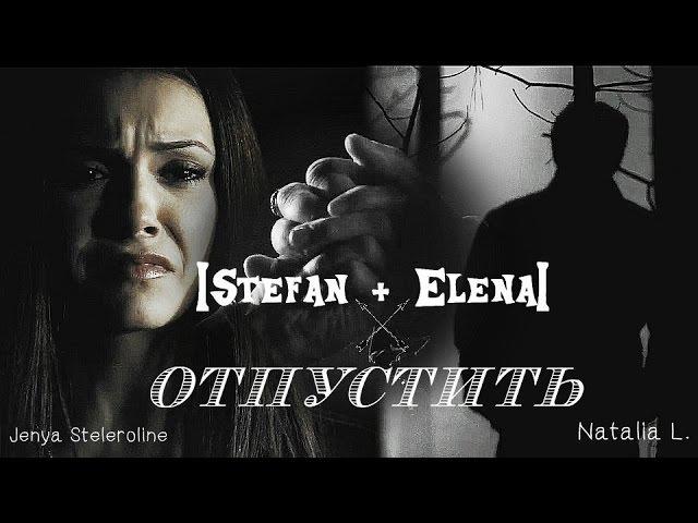 Stefan Elena {collab JENYA|STELEROLINE and Natalia L.}