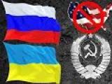 Мнение россиян и украинцев друг о друге.