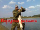 Прикол приколов рыбалка (Рыболовное обозрение 4)
