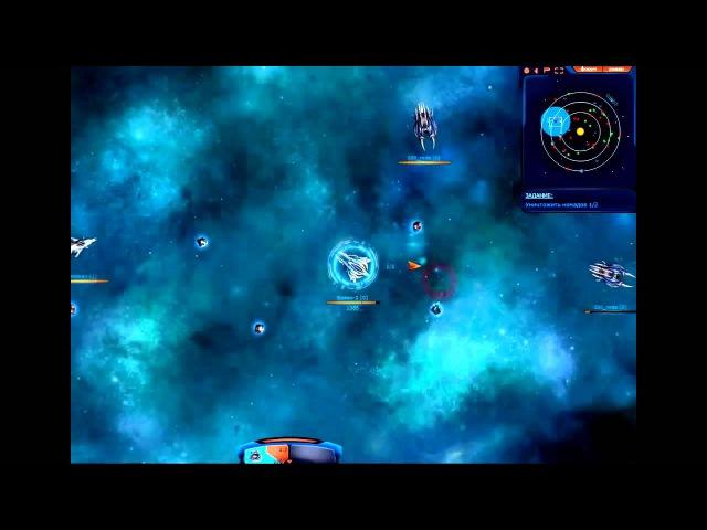 бесплатные онлайн игры Xterium ролик сигры