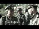 Апокалипсис: Вторая Мировая война. 3-я серия. Мир в войне
