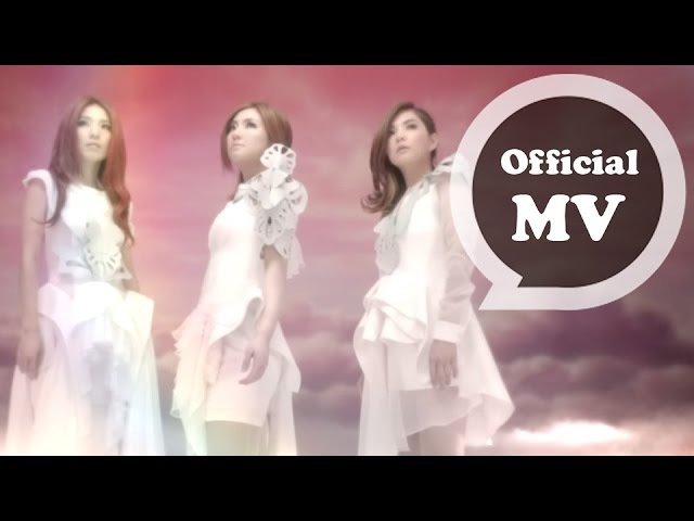 S.H.E [花又開好了 Blossomy] Official Music Video